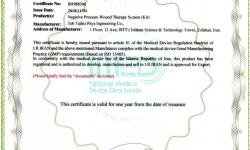 Certificate kit