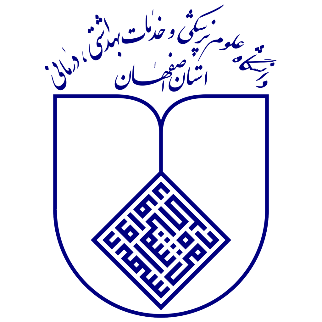 بیمارستان الزهرا اصفهان
